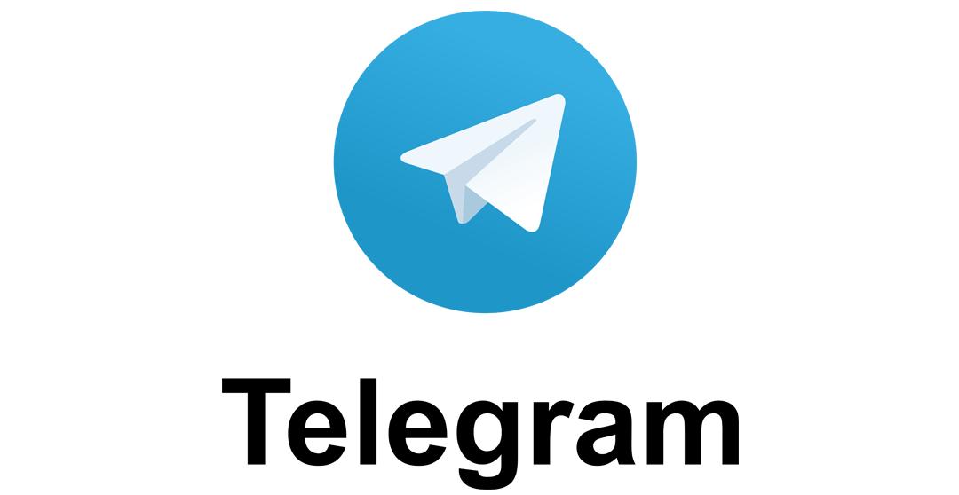Telegram. ¿Es una buena herramienta para trabajar?